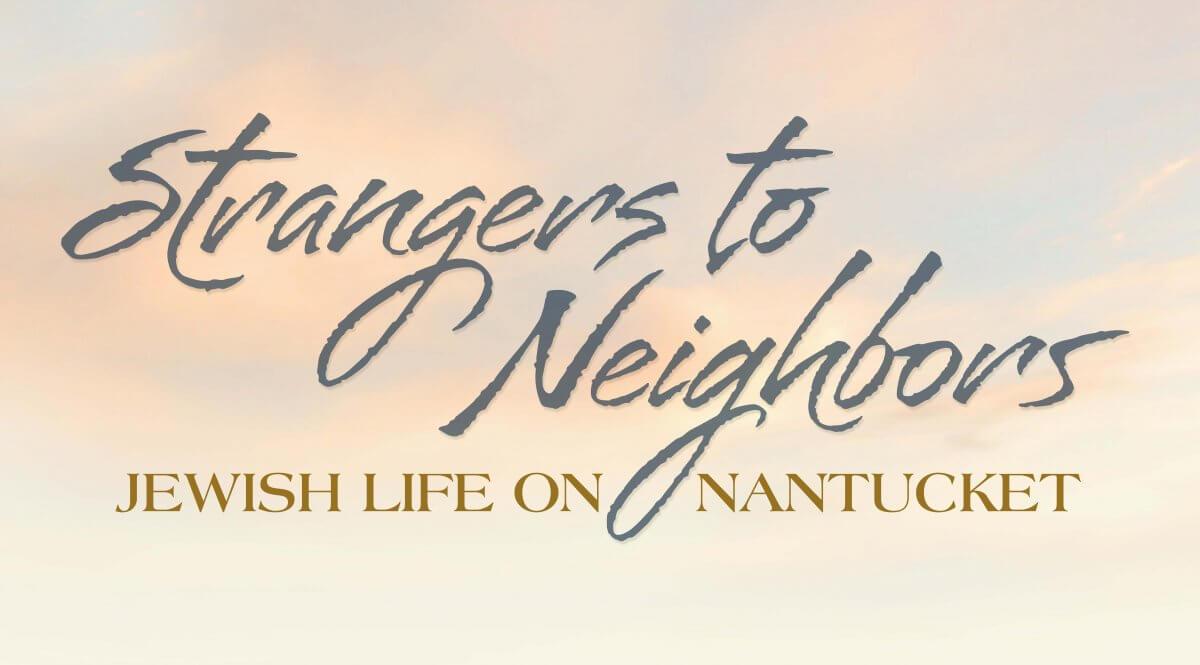991a3f95ece50 Nantucket Historical Association