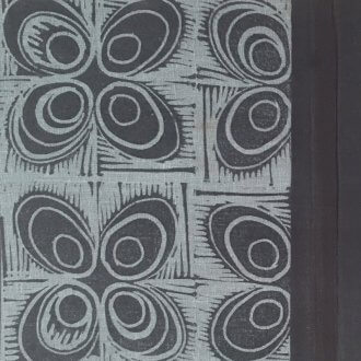 1800 House Printed Pattern for Textiles